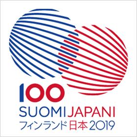 日本-フィンランド外交関係樹立100周年